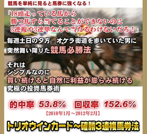 f:id:hanamizuki99999:20161110073459j:plain
