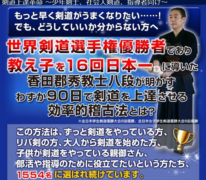 f:id:hanamizuki99999:20161110164616j:plain