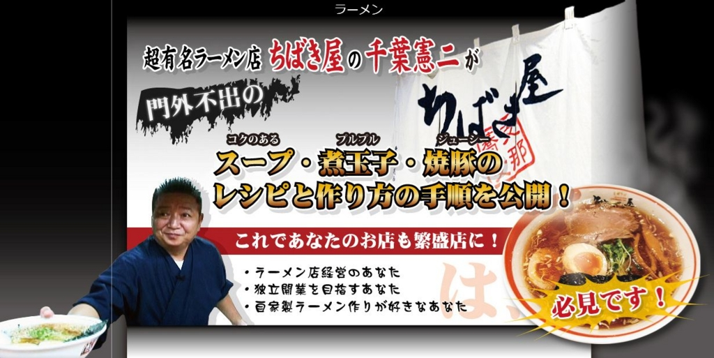 f:id:hanamizuki99999:20161110210053j:plain