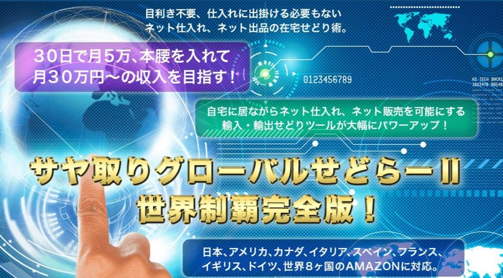 f:id:hanamizuki99999:20161110211548j:plain