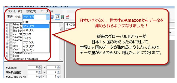 f:id:hanamizuki99999:20161110211919j:plain