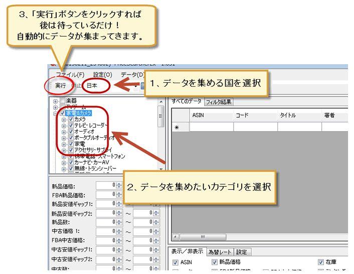 f:id:hanamizuki99999:20161110211938j:plain