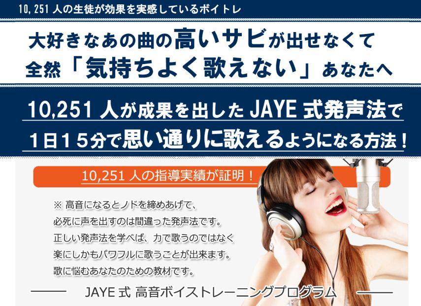f:id:hanamizuki99999:20161111111924j:plain