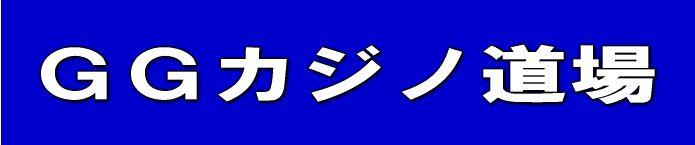 f:id:hanamizuki99999:20161111154936j:plain