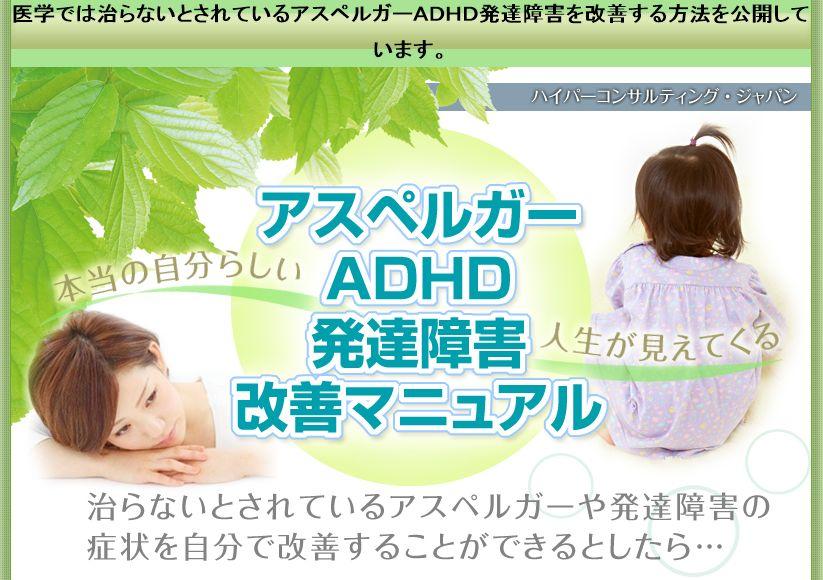 f:id:hanamizuki99999:20161111225114j:plain