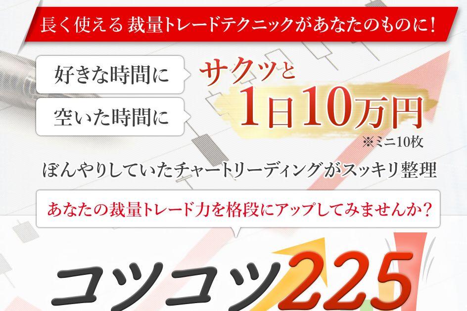 f:id:hanamizuki99999:20161111231246j:plain