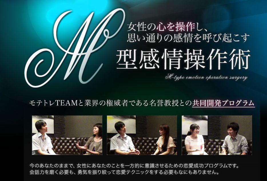 f:id:hanamizuki99999:20161112091505j:plain