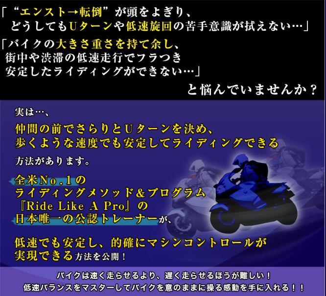 f:id:hanamizuki99999:20161112133729j:plain