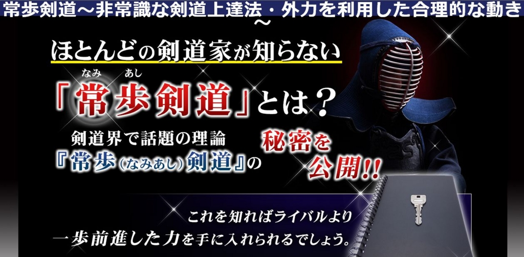 f:id:hanamizuki99999:20161112205018j:plain