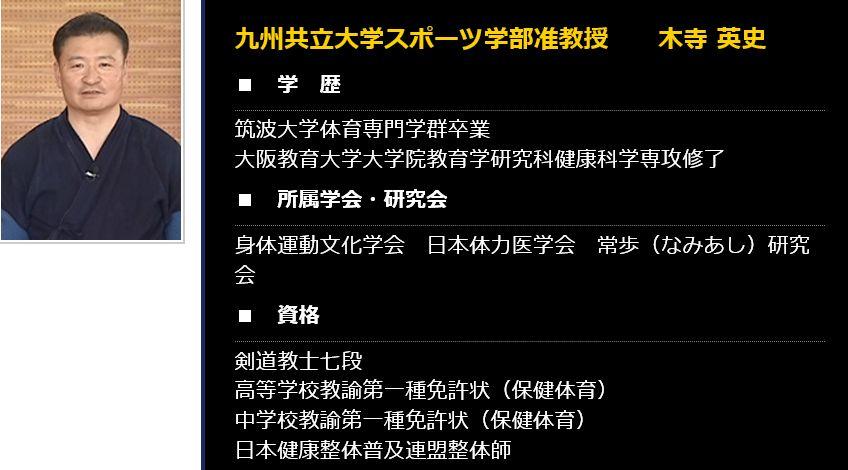 f:id:hanamizuki99999:20161112205242j:plain