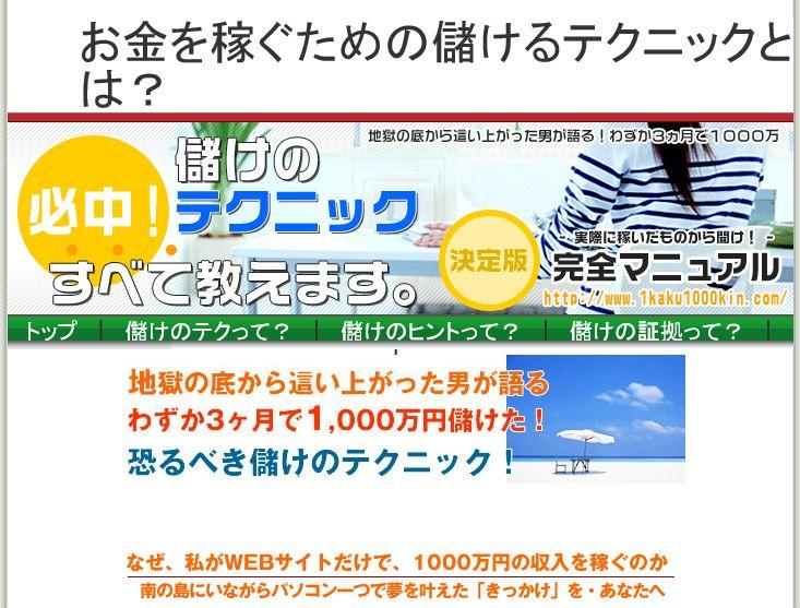 f:id:hanamizuki99999:20161113133719j:plain