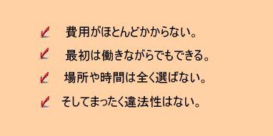 f:id:hanamizuki99999:20161113134044j:plain