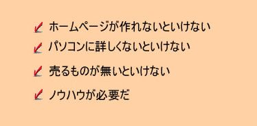 f:id:hanamizuki99999:20161113134124j:plain