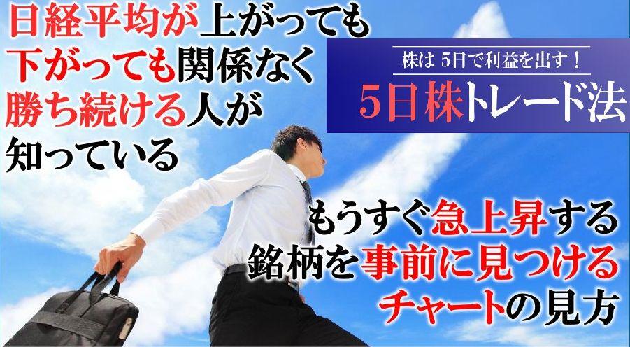 f:id:hanamizuki99999:20161113140029j:plain