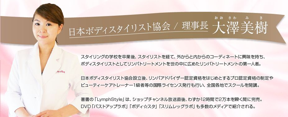f:id:hanamizuki99999:20161114084153j:plain