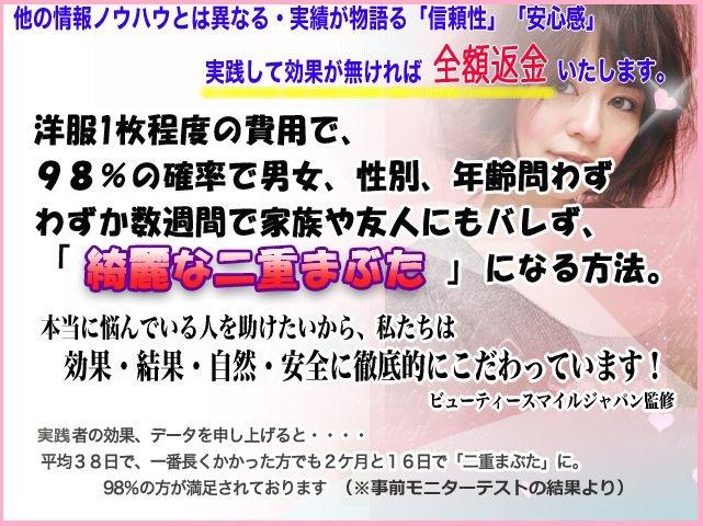 f:id:hanamizuki99999:20161114091947j:plain