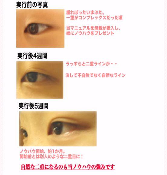 f:id:hanamizuki99999:20161114092158j:plain