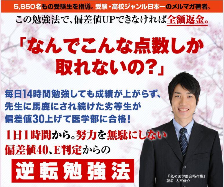 f:id:hanamizuki99999:20161114143153j:plain