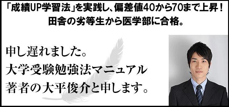 f:id:hanamizuki99999:20161114143441j:plain