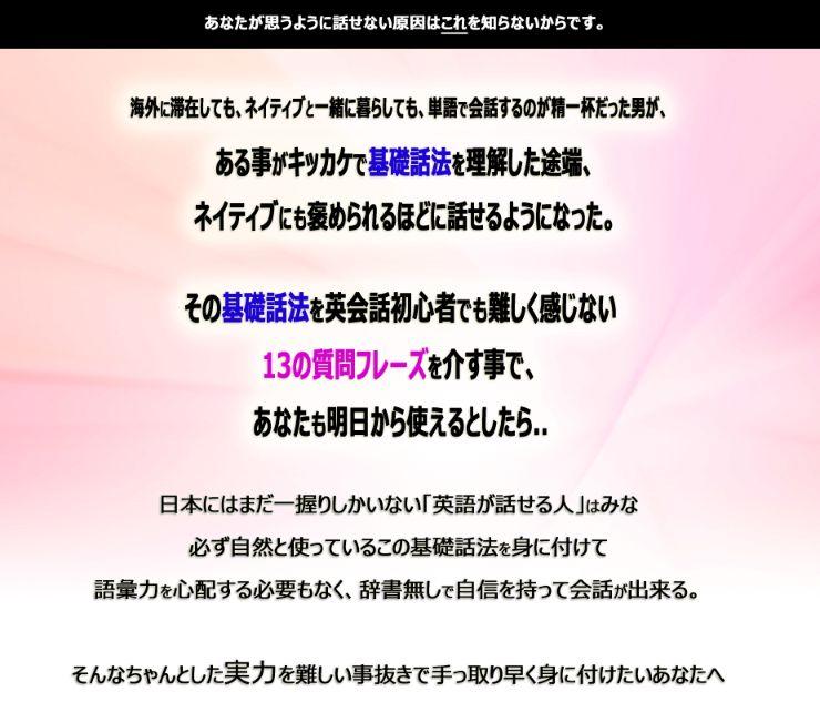 f:id:hanamizuki99999:20161115101015j:plain