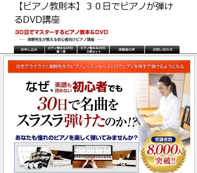 f:id:hanamizuki99999:20161115103434j:plain