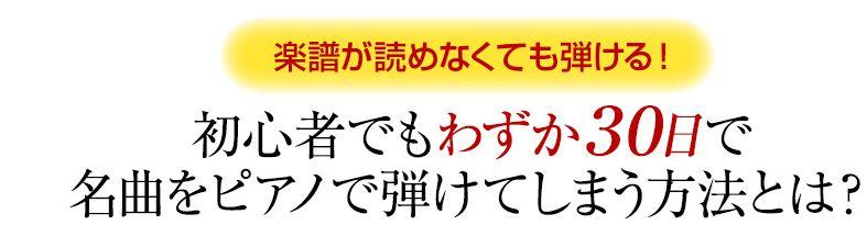 f:id:hanamizuki99999:20161115103651j:plain