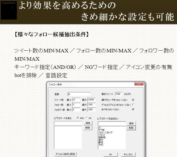 f:id:hanamizuki99999:20161115105955j:plain