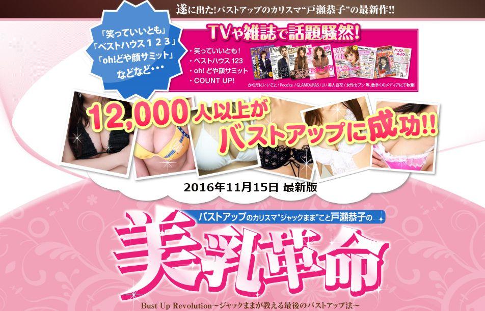f:id:hanamizuki99999:20161115220436j:plain