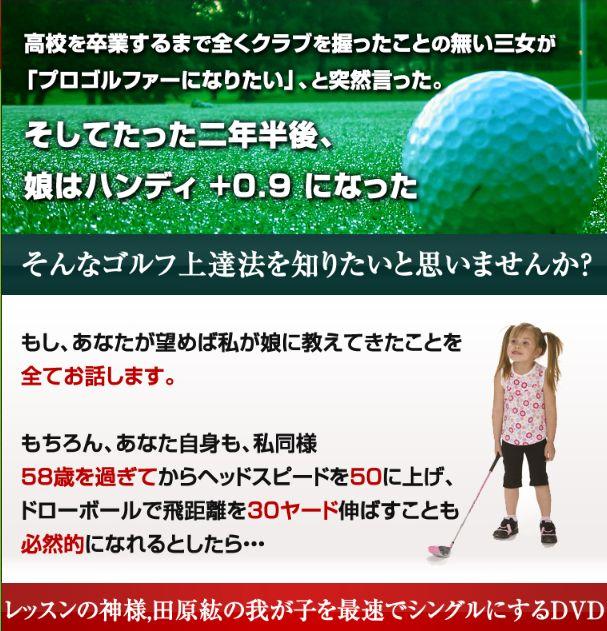 f:id:hanamizuki99999:20161116102816j:plain