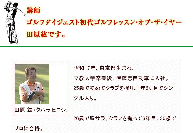 f:id:hanamizuki99999:20161116103607j:plain