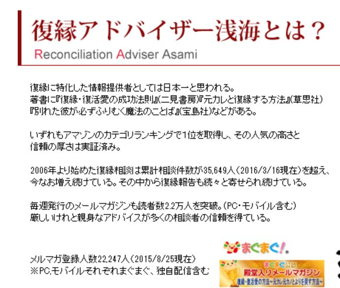 f:id:hanamizuki99999:20161117133210j:plain