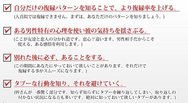 f:id:hanamizuki99999:20161117133557j:plain