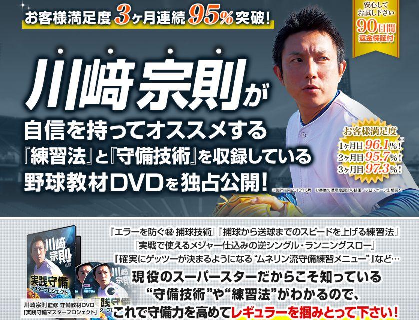 f:id:hanamizuki99999:20161117135129j:plain