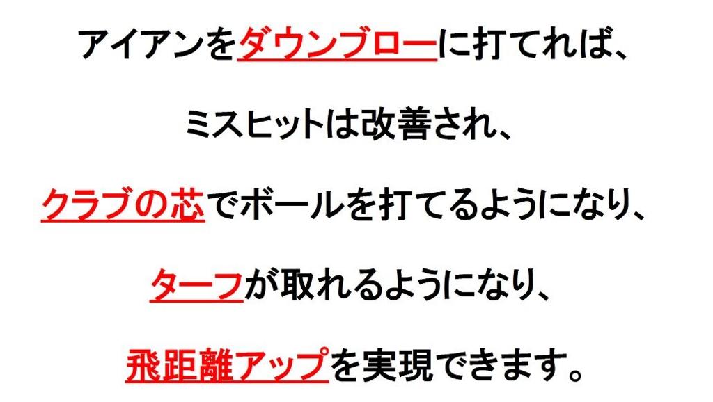 f:id:hanamizuki99999:20161118144317j:plain