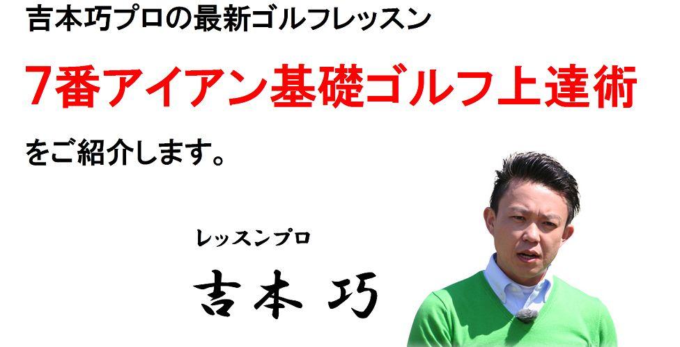 f:id:hanamizuki99999:20161118144728j:plain