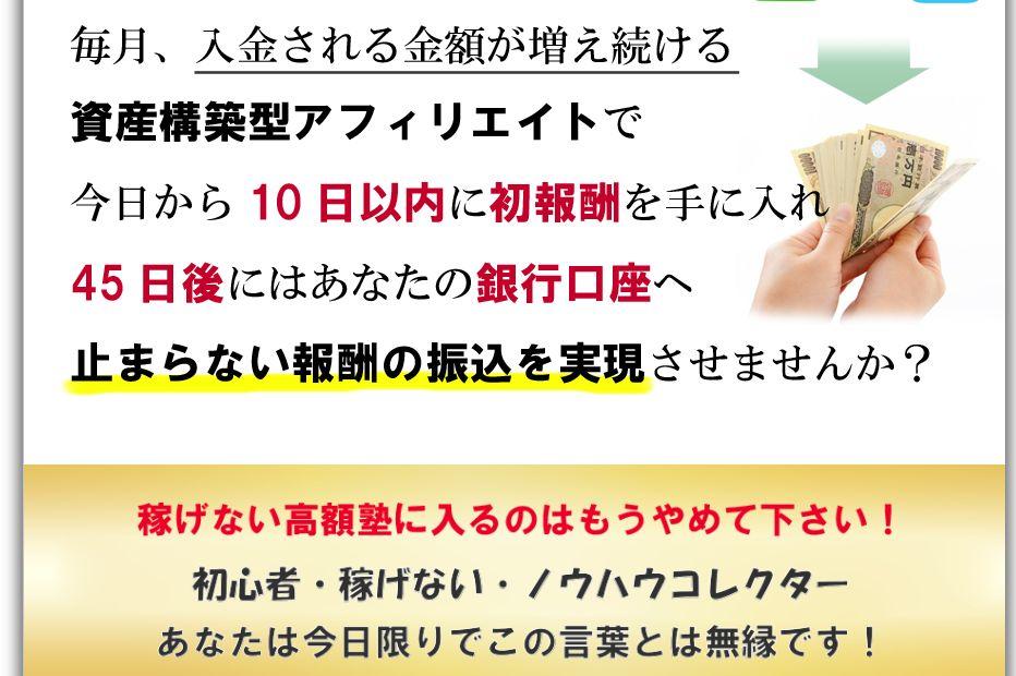 f:id:hanamizuki99999:20161119164451j:plain