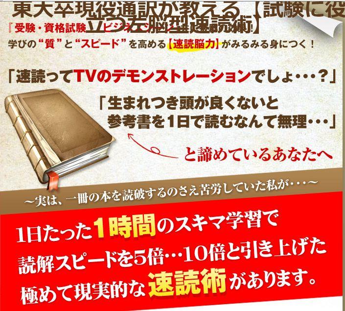 f:id:hanamizuki99999:20161119170907j:plain