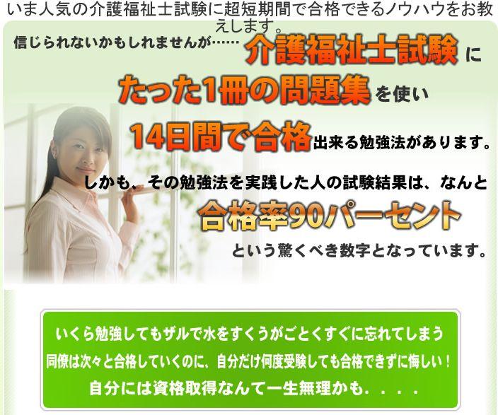 f:id:hanamizuki99999:20161119214347j:plain