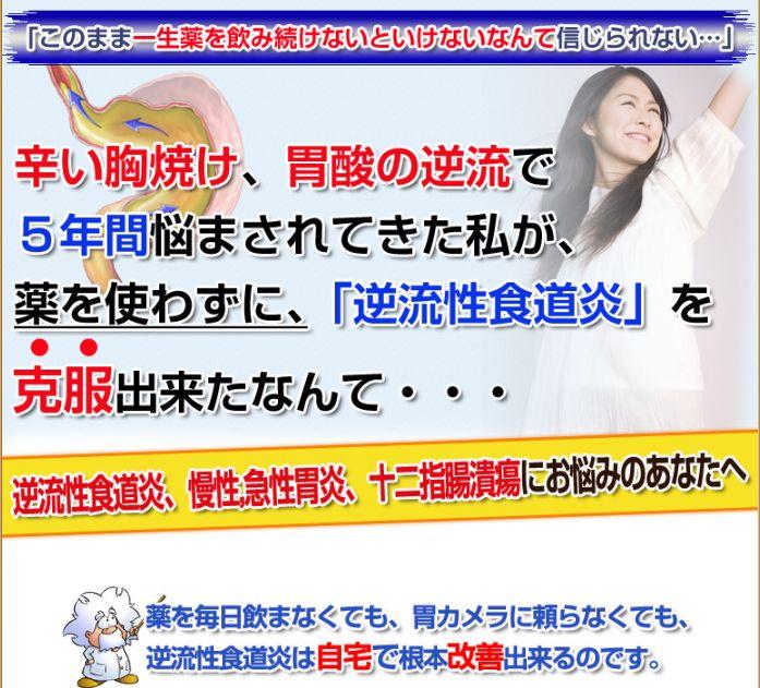 f:id:hanamizuki99999:20161119220354j:plain