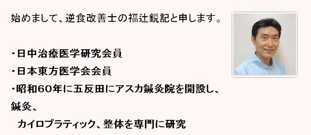 f:id:hanamizuki99999:20161119220559j:plain