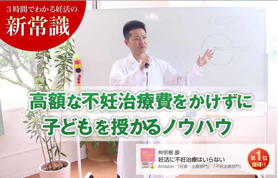 f:id:hanamizuki99999:20161120093148j:plain