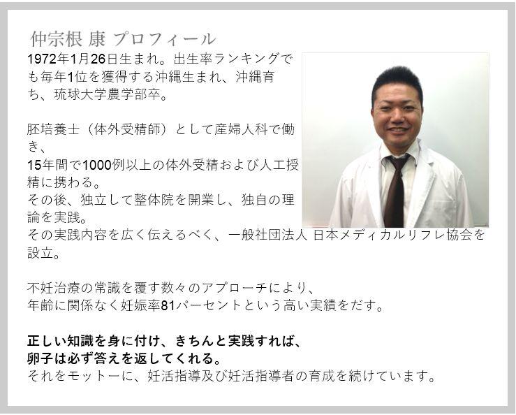 f:id:hanamizuki99999:20161120093518j:plain