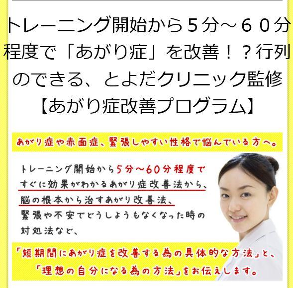 f:id:hanamizuki99999:20161120095528j:plain