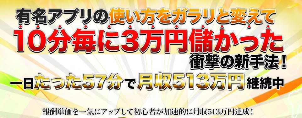 f:id:hanamizuki99999:20161121090420j:plain