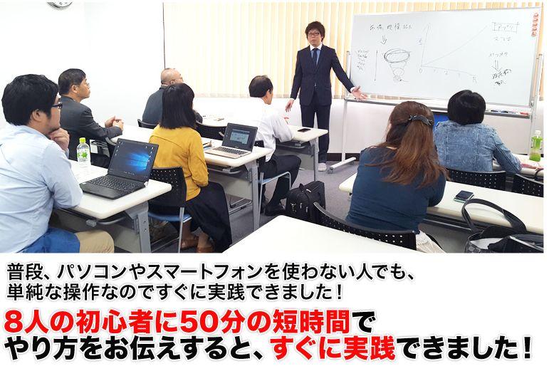 f:id:hanamizuki99999:20161121090543j:plain