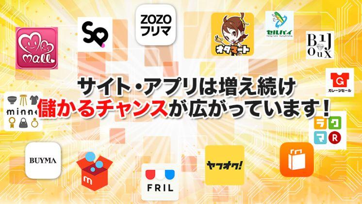 f:id:hanamizuki99999:20161121091432j:plain