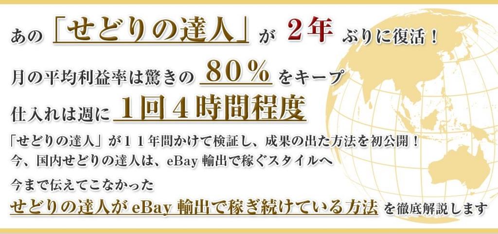 f:id:hanamizuki99999:20161121215547j:plain