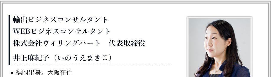 f:id:hanamizuki99999:20161121220051j:plain