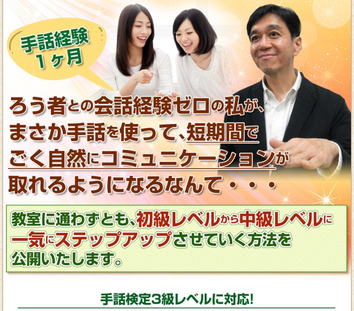 f:id:hanamizuki99999:20161122081714j:plain