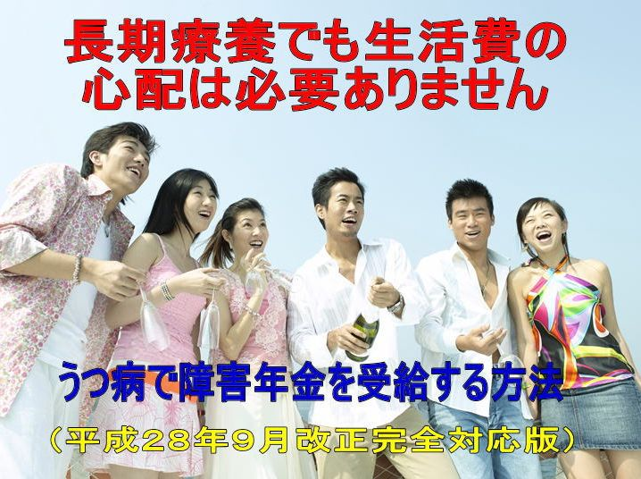f:id:hanamizuki99999:20161122144715j:plain
